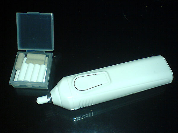 Electric Eraser Tool